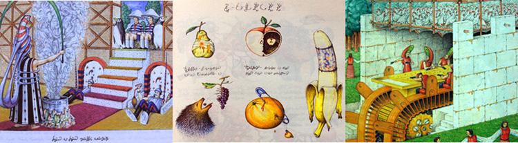 Inside-images